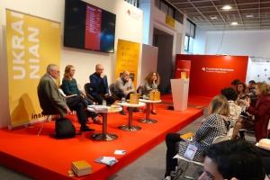 Літератори та філософи на книжковій виставці у Франкфурті розповіли про Україну