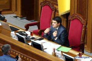 Між Разумковим та Геращенко в Раді сталася словесна перепалка