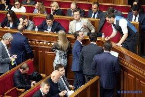 """После совещания с Разумковым парламент решил работать """"до победного"""""""