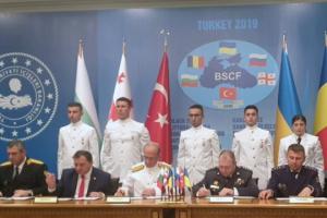 Ucrania transfiere la presidencia del Foro de la Cooperación Transfronteriza del Mar Negro a Turquía