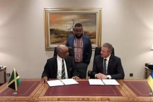 El CON de Ucrania establece cooperación con la Asociación Olímpica de Jamaica