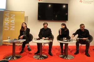 На Франкфуртському книжковому ярмарку презентували програму Translate Ukraine