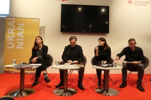 На Франкфуртской книжной ярмарке презентовали программу Translate Ukraine