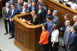 Тимошенко заявляет, что в бюджет заложили старую систему тарифов и уменьшение субсидий