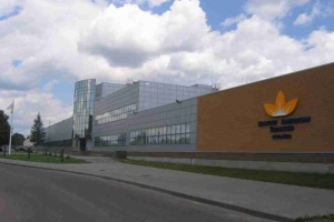 British American Tobacco зупинила фабрику в Прилуках