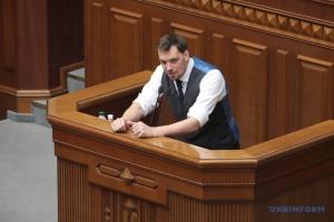 """Гончарук обіцяє """"апгрейд"""" проєкту держбюджету до 2 листопада"""