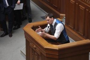 Гончарук підозрює ФСБ у блокуванні в Раді голосування про відокремлення ГТС