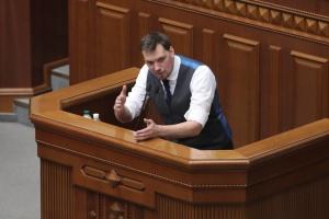 """Гончарук обещает """"апгрейд"""" проекта госбюджета до 2 ноября"""