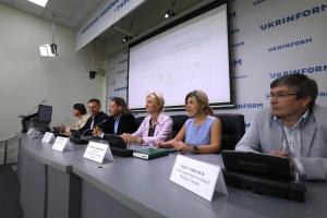 В Україні стартує бізнес-тур по 26 містам країни «Еi Ei Ukraine Day»