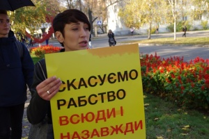 В Краматорске и Полтаве прошли марши против торговли людьми