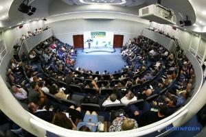 """""""Samopomitsch"""" wählt den Vorsitzenden, 128 Delegierte kamen zum Parteitag"""