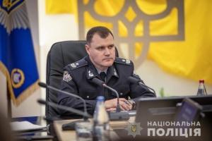 У кіберполіції призначили нового керівника