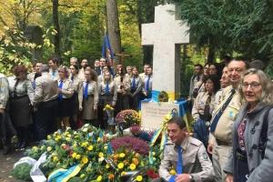 У Мюнхені вшанували пам'ять Степана Бандери