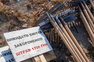 В Киеве сегодня провели более 20 толок, высадили почти 3 тысячи кустов и деревьев
