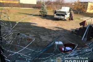 На Київщині під час затримання помер чоловік, поліція відкрила справу