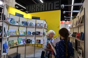 У Франкфурті завершився Книжковий ярмарок
