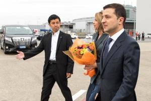 Präsident Selenskyj nimmt an Zeremonie zur Thronbesteigung von Kaiser Naruhito