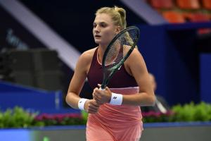 Ястремська обіграла Векич на турнірі WTA Elite Trophy