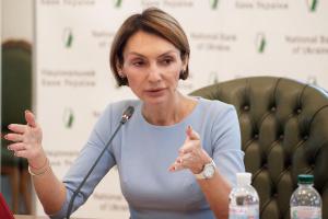 Рожкова — о переговорах с МВФ: Особых сложностей уже не вижу