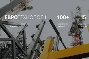 ТОВ ІБК Євротехнології – сучасна інвестиційна компанія нового покоління