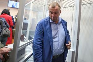 Oleh Hladkovsky serait mis en liberté sous caution dès aujourd'hui