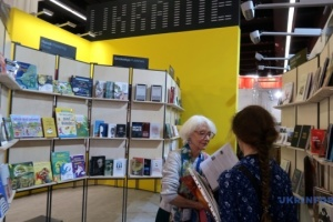 Buchmesse in Frankfurt zu Ende