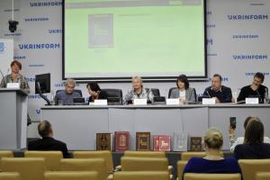Повернення в Україну культурної спадщини: видання «Реймського Євангелія» та «Віденського Октоїха»