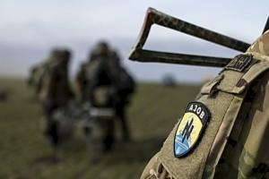 Les États-Unis peuvent reconnaître le régiment Azov comme une organisation terroriste