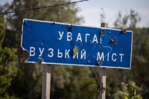 ОБСЄ: біля обхідного мосту в Станиці з'явилися бойовики з пов'язками СЦКК