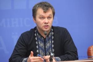 Милованов назвав п'ять напрямків роботи на посаді міністра