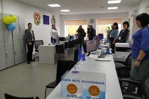 Перший ЦНАП, створений за сприяння «U-LEAD з Європою», відкрили на Дніпропетровщині