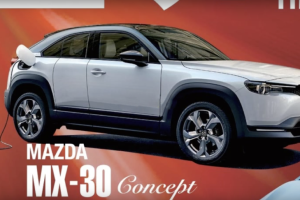 Mazda показала концепт свого першого електрокара
