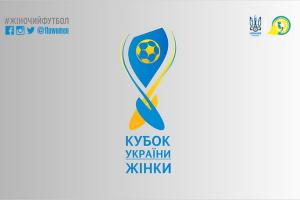 Футболістки забили 30 м'ячів в одному матчі розіграшу Кубка України