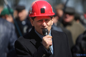 Шахтарі Луганщини почали отримувати заборговані зарплати — Волинець