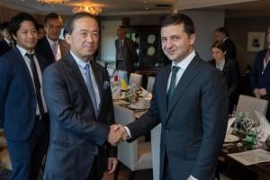 """Empresarios japoneses interesados en el proyecto """"Estado en el teléfono inteligente"""""""