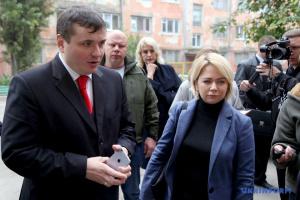 У Херсоні проведуть міжнародну конференцію про Крим