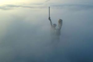 Температурные аномалии стали причиной густого тумана в Киеве