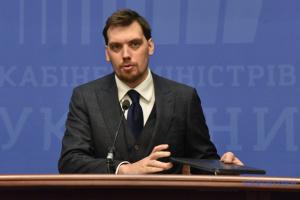 """Старт опалювального сезону: Гончарук назвав """"проблемні"""" міста"""