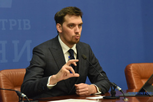 Government of Ukraine approves macroeconomic forecast for 2020