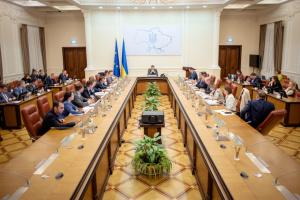 Уряд погодив збільшення квоти для українських експортерів м'яса птиці до ЄС