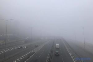У Києві до кінця доби утримається туман