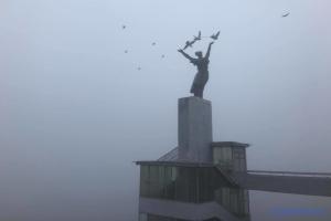 Київ під ранок накриє густий туман