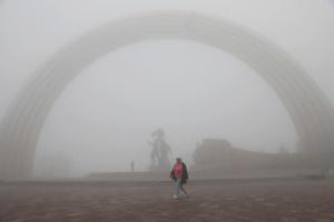 Киев «затянет» туманом - возможно ухудшение качества воздуха