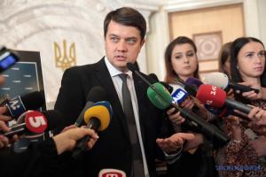 """Над законом про референдум триває """"ювелірна робота"""" — Разумков"""