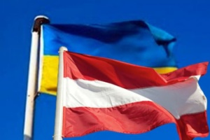 Ukrainian vice-speaker, Austrian ambassador discuss bilateral relations