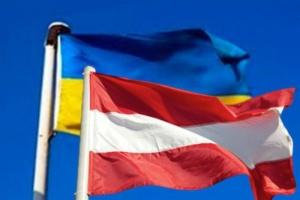 Titular de Exteriores austriaco llega a Ucrania