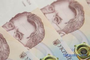 Narodowy Bank Ukrainy osłabił oficjalny kurs hrywny do 26,70