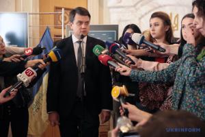 Выборы в ОРДЛО в ближайшей перспективе невозможны - Разумков