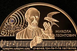 Премия Леонтовича назвала победителей