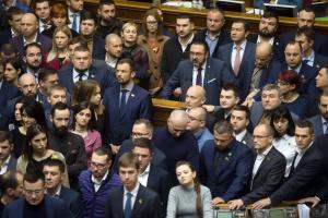 «Слуги народу» обговорять на фракції ситуацію з депутатами Тищенком і Шевченком